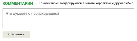 sports-ru