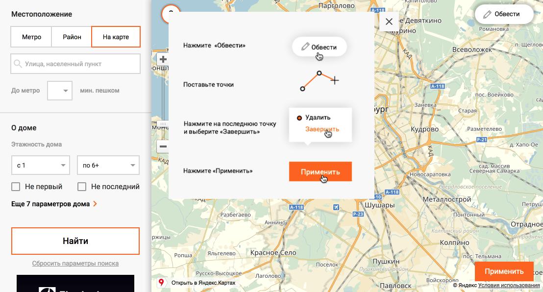 sterium-map